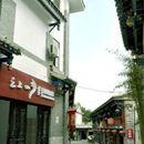 云上四季連鎖酒店(建水古城朱家花園店)(原孔廟店)