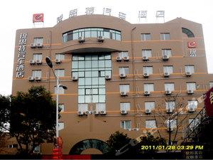 銳思特汽車連鎖旅店(溫嶺萬壽路店)
