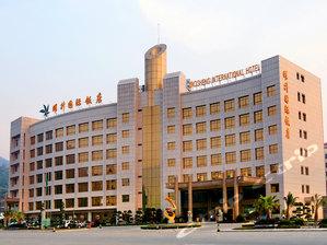 崇義耀升國際飯店