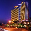 清遠國際酒店