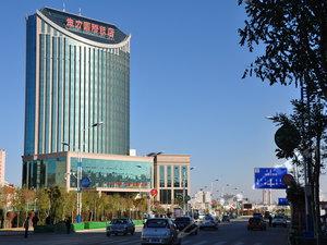 準格爾旗生力國際飯店