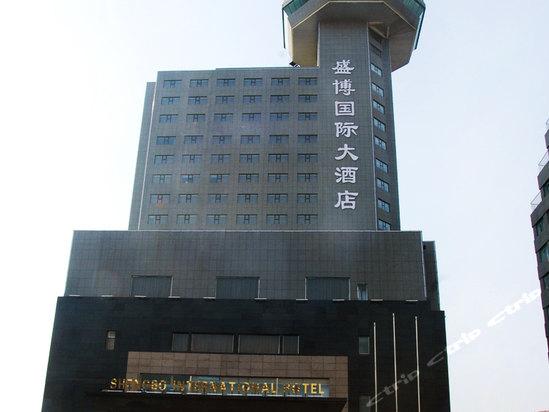 珲春盛博_珲春盛博国际大酒店图片及房间照片