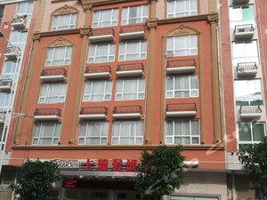 卡瑞登酒店(平潭西航店)