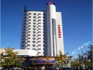 汉庭酒店(丹东火车站店)-丹东到哈尔滨火车票查询 网上预订