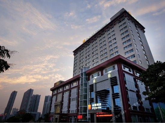怡程酒店(武汉光谷广场店)