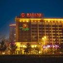 洛陽新友誼大酒店
