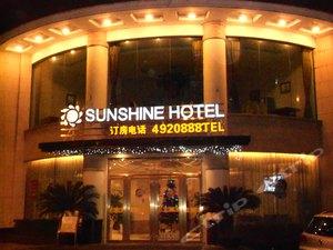 都勻陽光酒店