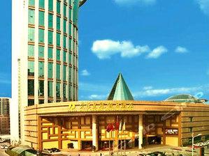 石獅愛樂皇冠假日酒店