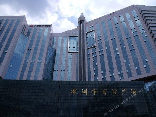 深圳華豐酒店