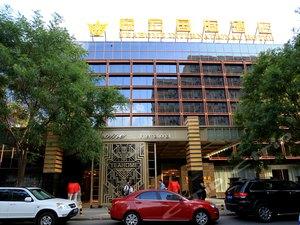 北京师范大学附近的宾馆推荐图片 37288 300x225-天津师范大学周围
