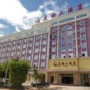 普洱美強大酒店