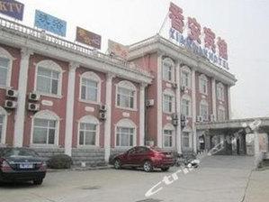 香河香安賓館