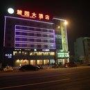 衡山麓園大酒店