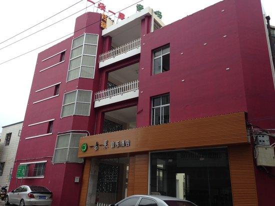 漳州东山酒店预订_漳州东山宾馆预订