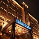 Holiday Garden Hotel Kaohsiung(高雄華園飯店)