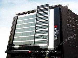 Hotel Skypark Myeongdong III Seoul (首爾明洞天空III酒店)