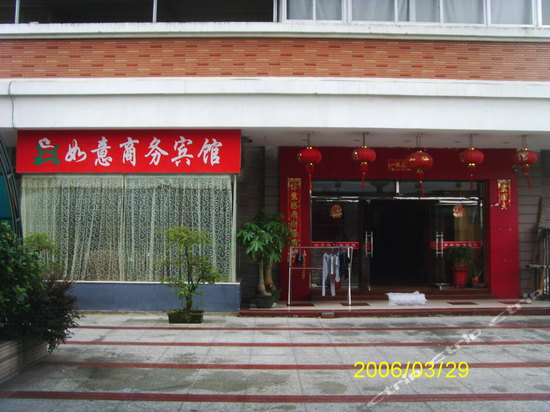 "<a href=""http://hotels.ctrip.com/pic-pid77487316/2311158.html"" name=""needTraceCode"" data-dopost=""T"" >沙县如意商务宾馆外观</a>"
