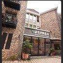 Haiye Guest House Hostel(屏東墾丁大街海逸渡假旅店民宿)