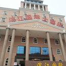 洪湖濱江國際大酒店