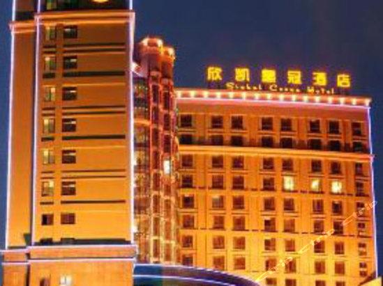 上饶欣凯皇冠酒店 - 城市吧街景地图