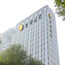 全季酒店(南京虹橋中山北路店)