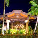 塞班Aqua度假村(Aqua Resort Club Saipan)