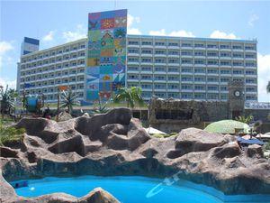 塞班世界酒店(World Resort Saipan)