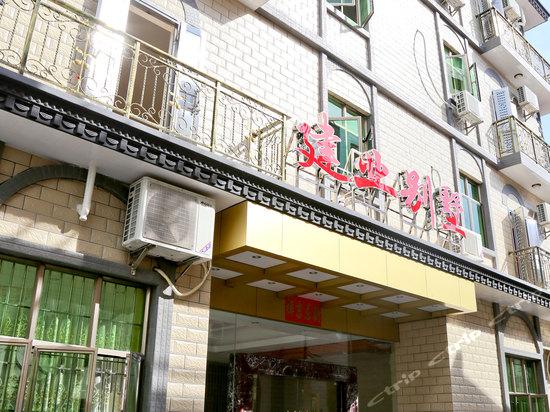 阳江闸坡建业别墅图片 房间照片 设施图片