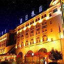 咸陽紅螺灣假日酒店