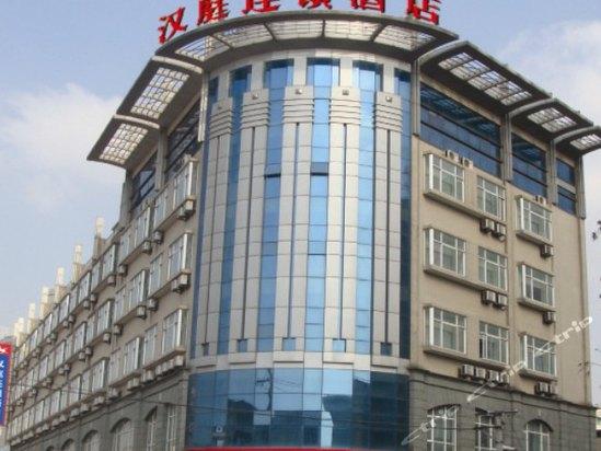 Hanting Express  Shanghai Hongqiao Wuzhong Road   Ubc18 Uac12  Ud638 Ud154 50   Ub354  Uc800 Ub834 Ud55c  Uc219 Uc18c  Uc608 Uc57d