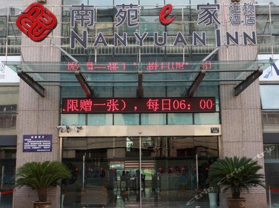 宁波机场路 宾馆