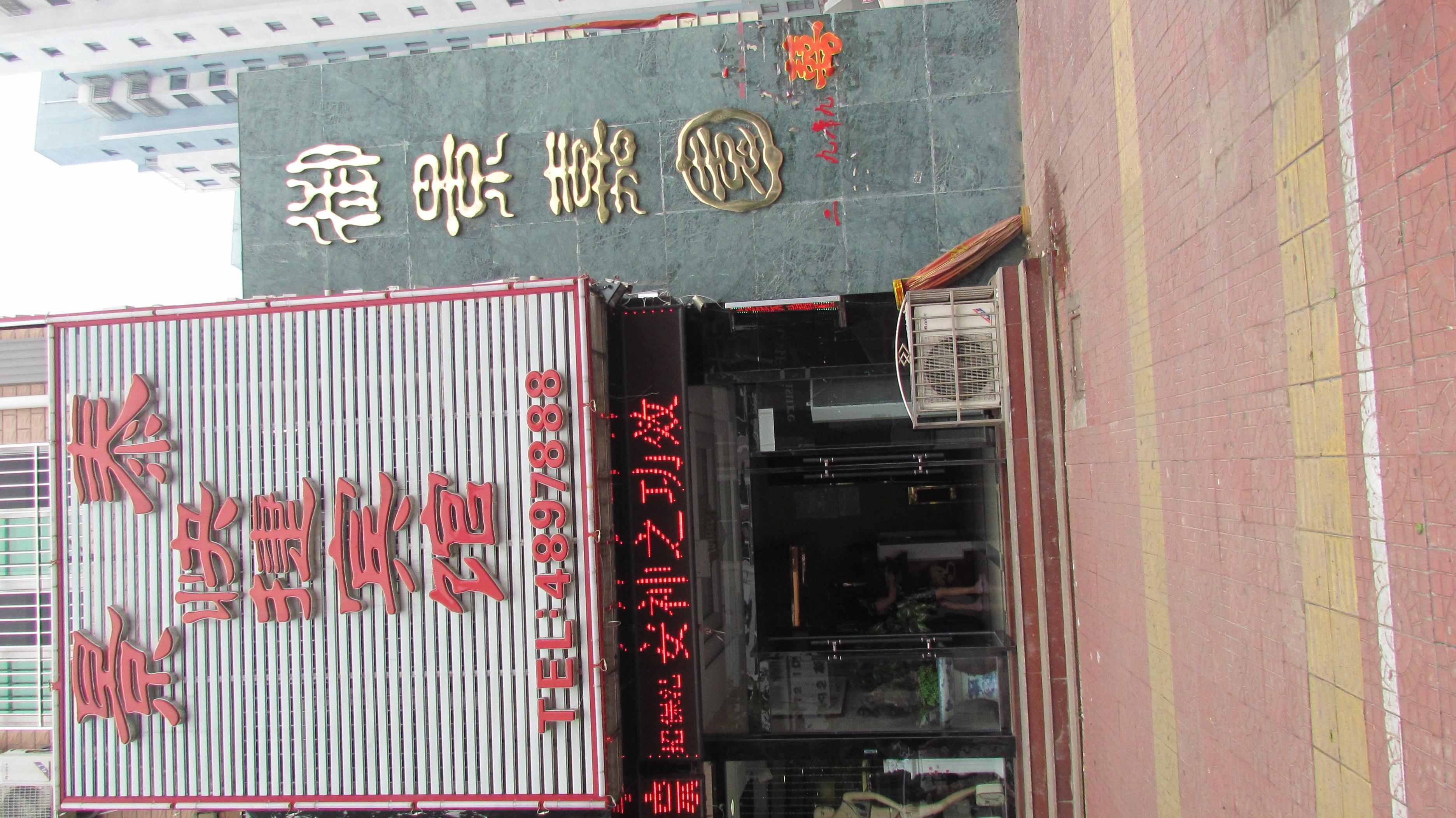 乐亭杨铁庄地图
