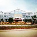 沙縣君華大酒店