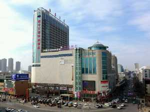 慶陽百事特威酒店
