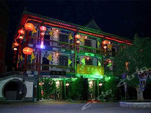 云南建水華清酒店