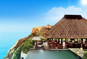 极上巴厘岛
