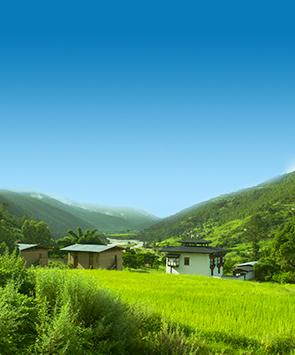 世幸福不丹