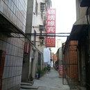宜城錦繡緣賓館(利民巷)