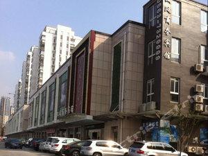 郎溪漢風商務賓館