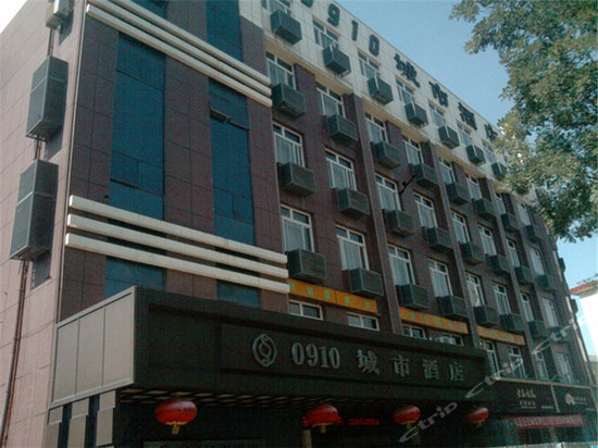 "<a href=""http://hotels.ctrip.com/pic-pid77504310/2312012.html"" name=""needTraceCode"" data-dopost=""T"" >咸阳0910城市酒店外观</a>"