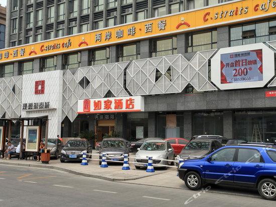 如家快捷酒店(杭州临平西大街店) 杭州临平大酒店 杭州铁流商务酒店图片