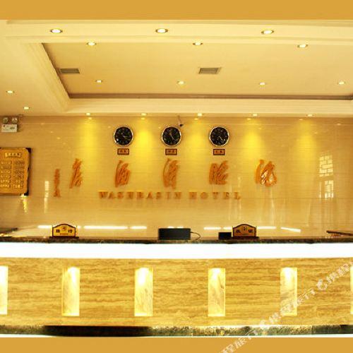 Tangyu Spa Xiliantan Hotel