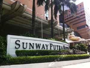 Sunway Putra Hotel Kuala Lumpur(吉隆坡雙威普特拉酒店)