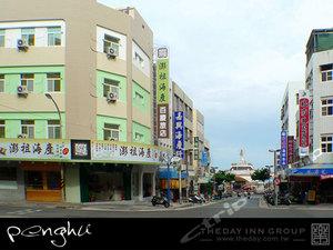 澎湖百慶旅店(THEDAY Inn)