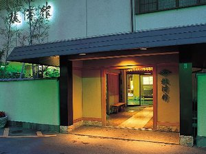 靜岡濱松格蘭飯店(Grand Hotel Hamamatsu Shizuoka)