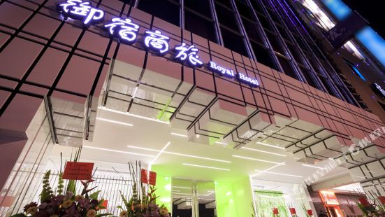Royal Group Hotel Central Park Branch