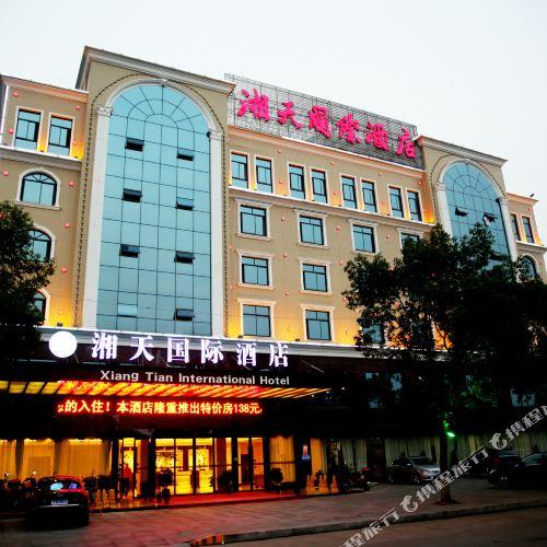 Xiang Tian International Hotel