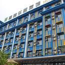 商丘喜鵲樂居旅館