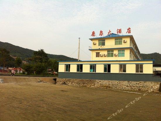 东港鹿岛大酒店