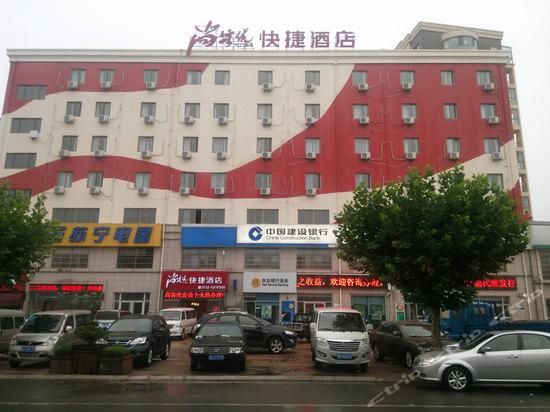 尚客优快捷酒店(青岛开发区巨洋路店)
